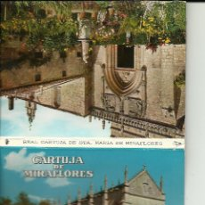 Postales: 10 TARJETAS POSTALES EN ACORDEÓN DE LA CARTUJA DE MIRAFLORES EN BURGOS. Lote 135069918