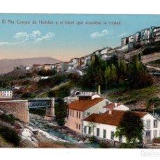 Postales: BÉJAR (SALAMANCA).- EL RIO CUERPO DE HOMBRE Y EL TUNEL QUE ATRAVIESA LA CIUDAD. ED. HIJO DE DANIEL . Lote 135070486