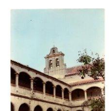 Postales: MADRIGAL DE LAS ALTAS TORRES (ÁVILA) PATIO DEL PALACIO DE ISABEL LA CATÓLICA. (COLOREADA). . Lote 135337850