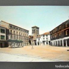 Postales: POSTAL CARRIÓN DE LOS CONDES, PALENCIA. PLAZA MAYOR. EDICIONES SICILIA.. Lote 135415018