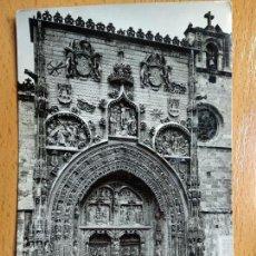Postales: ARANDA DE DUERO. BURGOS. PARROQUIA DE SANTA MARIA FACHADA PRINCIPAL.. Lote 135584654