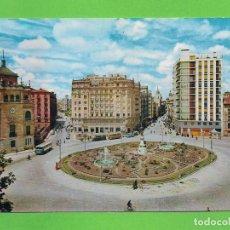 Postales: POSTAL - CALLE SANTIAGO Y MARÍA DE MOLINA - VALLADOLID -. Lote 136190070
