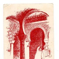 Postales: VALLADOLID.- ALBUM DE LA PROVINCIA - TORDESILLA. PATIO ARABE - CAJA AHORROS PROVINCIAL VALLADOLID. Lote 137166094