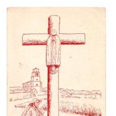 Postales: VALLADOLID.- ALBUM DE LA PROVINCIA - MOTA DEL MARQUES. CRUCERO. CAJA AHORROS PROVINCIAL . Lote 137166370