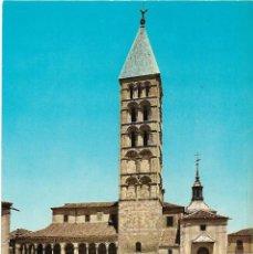 Postales: SEGOVIA Nº 2015 SAN ESTEBAN .- EDICIONES ARRIBAS S/C. Lote 137839658