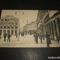 Postales: VALLADOLID ACERA DE SAN FRANCISCO. Lote 140163642