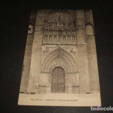 Postales: AVILA CATEDRAL PUERTA PRINCIPAL. Lote 140183618