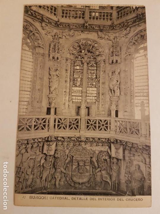 DETALLE DEL INTERIOR CRUCERO CATEDRAL, BURGOS (Postales - España - Castilla y León Antigua (hasta 1939))
