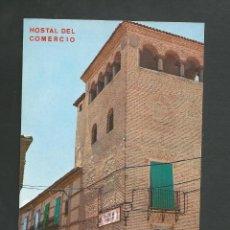Postales: POSTAL CIRCULADA - AREVALO 16 - AVILA - COFRADIA DE NTRA SRA DE LAS ANGUSTIAS - VALLADOLID. Lote 140453578