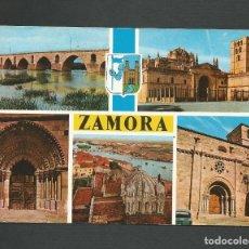 Postales: POSTAL CIRCULADA - ZAMORA 19 - EDITA SALVADOR BARRUECO. Lote 140453602