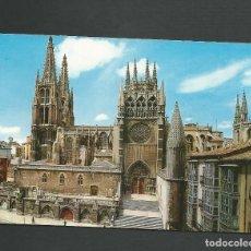 Postales: POSTAL CIRCULADA - BURGOS 3 - CATEDRAL - EDITA BEASCOA. Lote 140453658