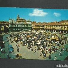 Postales: POSTAL CIRCULADA - LEON 6506 - PLAZA MAYOR - EDITA RINCON. Lote 140455122