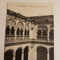 Postales: DETALLE PATIO SAN GREGORIO VALLADOLID. Lote 140505146
