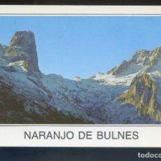 Postales: PICOS DE EUROPA. *NARANJO DE BULNES...* ED. FOTO SANDI. CIRCULADA POTES 1995.. Lote 140520006