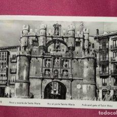 Postales: TARJETA POSTAL. BURGOS. ARCO Y PUERTA DE SANTA MARIA. Lote 140600526