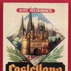 Postales: POSTAL PUBLICIDAD HOTEL RESTARANTE CASTELLANO , BURGOS , ORIGINAL , P500R. Lote 140648098