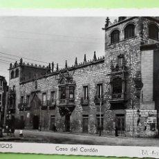 Postales: BURGOS. 9 CASA DEL CORDÓN. ED. ARRIBAS. NUEVA. BLANCO/NEGRO. Lote 140746028