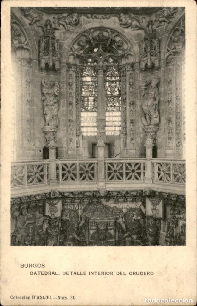 BURGOS – CATEDRAL – DETALLE DEL INTERIOR DEL CRUCERO – COLECCIÓN D´ASLOC 30 - SC (Postales - España - Castilla y León Antigua (hasta 1939))