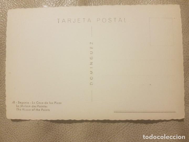 Postales: POSTAL TROQUELADA DE SEGOVIA, LA CASA DE LOS PICOS. ED.DOMINGUEZ N°18. Sin circular. - Foto 2 - 140950986