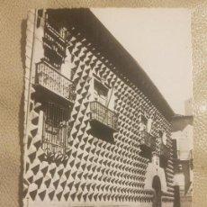 Postales: POSTAL TROQUELADA DE SEGOVIA, LA CASA DE LOS PICOS. ED.DOMINGUEZ N°18. SIN CIRCULAR.. Lote 140950986