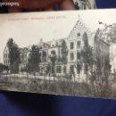 Postales: MEDINA DEL CAMPO BALNEARIO GRAN HOTEL POSTAL VALLADOLID PAPELERÍA RICARDOS SENDINO 1919. Lote 141777938