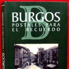Postales: BURGOS. POSTALES PARA EL RECUERDO. COLECCIÓN COMPLETA. 60 POSTALES. . Lote 142233822