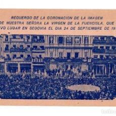 Postales: SEGOVIA.-RECUERDO DE LA CORONACIÓN DE LA IMAGEN DE NTRA SRA LA VIRGEN DE LA FUENCISLA EN 1916.(RARA). Lote 142271602