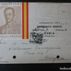 Postales: (JX-181228)TARJETA POSTAL PATRIÓTICA,CENSURA MILITAR SORIA,ULTRAMARINOS FINOS,FRANCISCO BENITO,GUERR. Lote 143058270