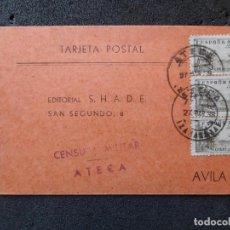 Postales: (JX-181230)TARJETA POSTAL , CENSURA MILITAR ATECA , EDITORIAL S.H.A.D.E. AVILA ,1938, GUERRA CIVIL. Lote 143061498