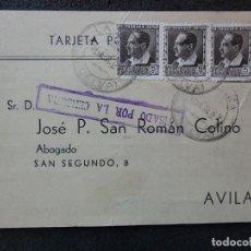 Postales: (JX-181231)TARJETA POSTAL,VISADO POR LA CENSURA,SR.JOSE P.SAN ROMAN,ABOGADO.GUERRA CIVIL. Lote 143061810