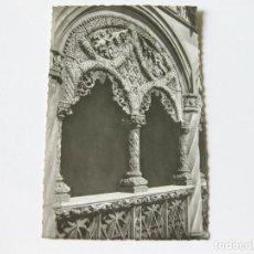 Postales: TARJETA POSTAL DE VALLADOLID - MUSEO NACIONAL - PATIO DE SAN GREGORIO - GARABELLA. Lote 143260638