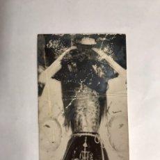 Postales: VILLARRIN DE LOS CAMPOS (ZAMORA) SANTÍSIMO CRISTO DE LOS AFLIGIDOS (H.1930?). Lote 143342472