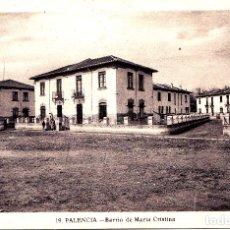 Postales: PALENCIA - CALLE DE SAN PASCUAL . Lote 143553794