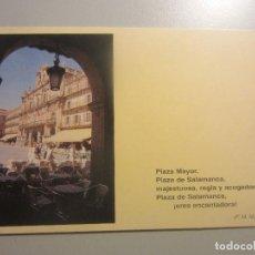 Postales: POSTAL SALAMANCA. Lote 144308202