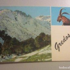 Postales: POSTAL SIERRA DE GREDOS ( AVILA ). Lote 144678398
