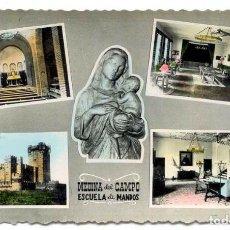 Postales: TARJETA POSTAL FOTOGRAFICA - MEDINA DEL CAMPO / ESCUELA DE MANDOS. Lote 145449166