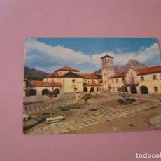 Postales: VILLAMANIN (LEÓN). PLAZA DEL AYUNTAMIENTO. ED. ALCE. CIRCULADA.. Lote 145606154