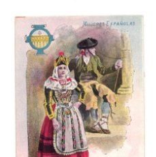 Postales: SEGOVIA.- MUJERES ESPAÑOLAS. SEGOVIA, Nº 39. EDITORIAL SATURNINO CALLEJA. Lote 146217990