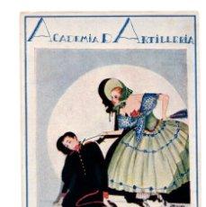 Postales: SEGOVIA.- ACADEMIA DE ARTILLERÍA SANTA BARBARA 1923. Lote 146218310