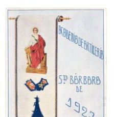 Postales: SEGOVIA.- ACADEMIA DE ARTILLERÍA SANTA BARBARA 1923. Lote 146218846