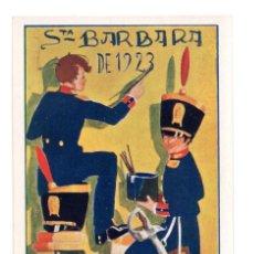Postales: SEGOVIA.- ACADEMIA DE ARTILLERÍA SANTA BARBARA 1923. Lote 146218938