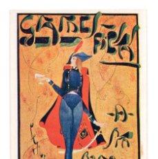 Postales: SEGOVIA.- ACADEMIA DE ARTILLERÍA SANTA BARBARA 1923. Lote 146219378
