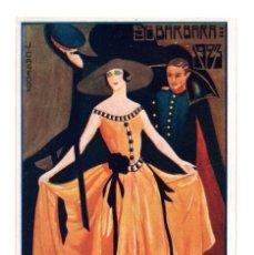 Postales: SEGOVIA.- ACADEMIA DE ARTILLERÍA SANTA BARBARA 1923. Lote 146219482