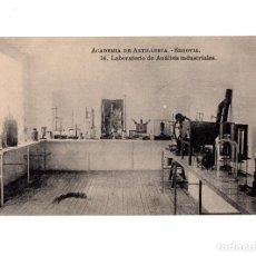 Postales: SEGOVIA.- ACADEMIA DE ARTILLERÍA - LABORATORIO DE ANÁLISIS INDUSTRIALES. Lote 146298206