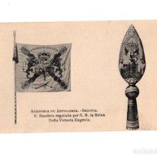 Postales: SEGOVIA.- ACADEMIA DE ARTILLERÍA - BANDERA REGALADA POR S.M. LA REINA DOÑA VICTORIA EUGENIA. Lote 146298734