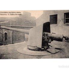Postales: SEGOVIA.- ACADEMIA DE ARTILLERÍA - CAÑÓN DE COSTA. Lote 146302910