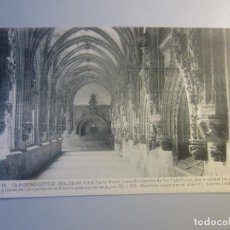 Cartoline: POSTAL OÑA ( BURGOS ). Lote 146403670