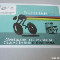 Cartoline: POSTAL PONFERRADA ( LEON ) LA TARJETA DEL CORREO. Lote 146623366