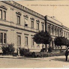 Postales: BONITA POSTAL - BURGOS - PALACIO DE JUSTICIA O AUDIENCIA TERRITORIAL . Lote 146648306