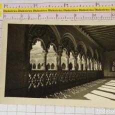 Cartoline: POSTAL DE VALLADOLID. AÑOS 30 50. COLEGIO DE SAN GREGORIO CLAUSTRO. 227 ARRIBAS. 1680. Lote 146675766